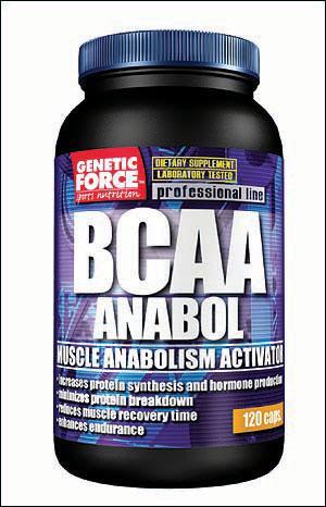 Cпортивное питание: BCAA Anabol Genetic Force.