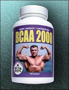 Cпортивное питание: BCAA 2000 СуперСет.