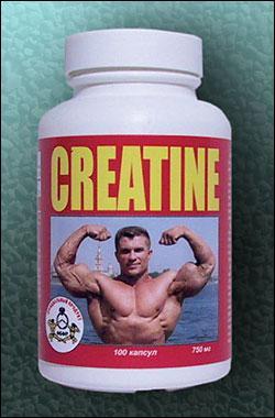 Cпортивное питание: Креатин - Creatine 750 mg СуперСет.